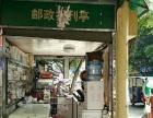 竹根 钟楼 酒楼餐饮 商业街卖场