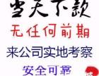 台州正规银行渠道贷款 房产抵押贷款 汽车贷款 信用贷款