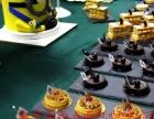 南京哪里有西点培训 法蓝西西点加盟 蛋糕店