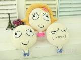 创意搞笑暴走漫画屌丝 王尼玛 王尼美 王你妹 抱枕 毛绒玩具代发