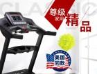 连云港跑步机健身器材速尔跑步机TT8NEW维修