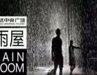 潍坊雨屋出租临沂雨屋租赁淄博-雨屋出售