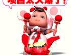 郑州领远旅游直销公司郑州住家创业精英网商启辉在郑州做领远事业