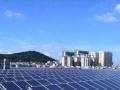 【太阳能发电 光伏电站】