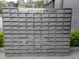 304不锈钢信报箱小区邮政信箱北京信报箱价格