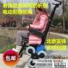 星轮式轻便折叠电动爬楼轮椅 老年电动爬楼梯车/上下楼梯轮椅7500元