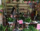 小花店整体带货低价转让,适合小本创业租金低无转让费