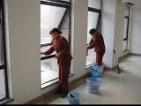 春节擦玻璃,保洁,清洗地暖