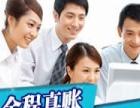 代理工商注册,营业执照注册,公司注册,验资年检
