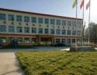 北京红杉幼希望幼儿园儿园