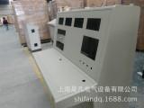 仿威图悬臂机箱 触摸屏悬臂操作箱悬臂控制箱移动式悬臂箱