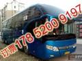 菏泽到湘潭直达客车乘车公告178 5200 9197