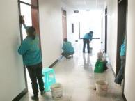 消毒特大活动房山区保洁公司良乡保洁公司加州水郡