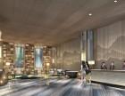 乐山酒店设计公司 乐山酒店装修公司 乐山酒店设计师