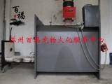 苏州百福宠物火化服务中心