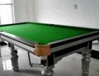 重庆台球桌器材批发 台球桌厂家直销价格