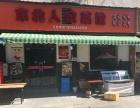 滨江写字楼围绕餐饮旺铺转让