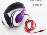 欧美时尚流行优质耳机,多媒体立体声头戴式礼品耳机