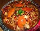 上海胖哥俩肉蟹煲加盟 肉蟹煲加盟榜