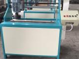 山东供应PP塑料板材生产线 电热熔套设备