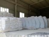 3000目PVC专用复合钙,超细特白重质