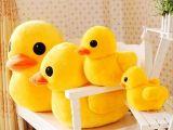 厂家批发 爆款 香港大黄鸭公仔 小鸭子毛绒玩具 儿童玩具礼物