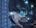 区块链技术商业应用-引领区块链技术创新与发展