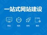 惠阳网站建设,惠阳网站制作公司,惠阳做网站