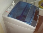 海尔全自动洗衣机5.5