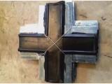 橡胶止水带的接头形式及施工处理工艺河北途顺