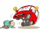 石家庄鹿泉区24小时汽车道路救援拖车搭电补胎换胎送油脱困电话