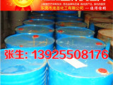 厂家供应四甲苯  品质有保证 价格有优势