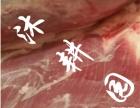 特色营养特种野猪肉