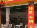 急转3龙岗横岗街道住宅底商 商业街 餐饮餐馆店转让