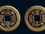 急要銅幣銀幣瓷器字畫價格優惠者速聯系