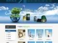 三亚网站建设开发2500起包域名注册和服务器