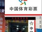 杏北路龙湖30平米店铺3500元出租或转让