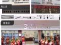 臻时代进口化妆品批发 周口店加盟 化妆品