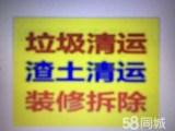 上海建筑装修垃圾清运 渣土清运铲车 拆除敲墙拆旧