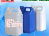 驻马店10公斤塑料桶10L尿素桶10kg肥料桶10升塑料壶