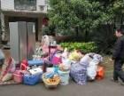重庆江北区北滨路附近专业搬家公司电话