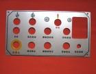 生产高光标牌 丝印标牌 滴胶标牌 机械铭牌 铝板