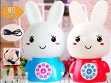 升级版小博士兔宝宝儿童智能早教故事机内存充电下载故事机学习机