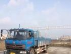 专业大货车B2C1培训 2个月拿证
