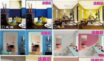 专业室内外小李装修、旧房改造、店铺装修,致电优惠