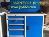 铁皮柜,五金工具柜,工具存放柜,铁制工具整理柜