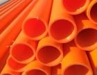 河北玻璃钢管厂家 价格低廉