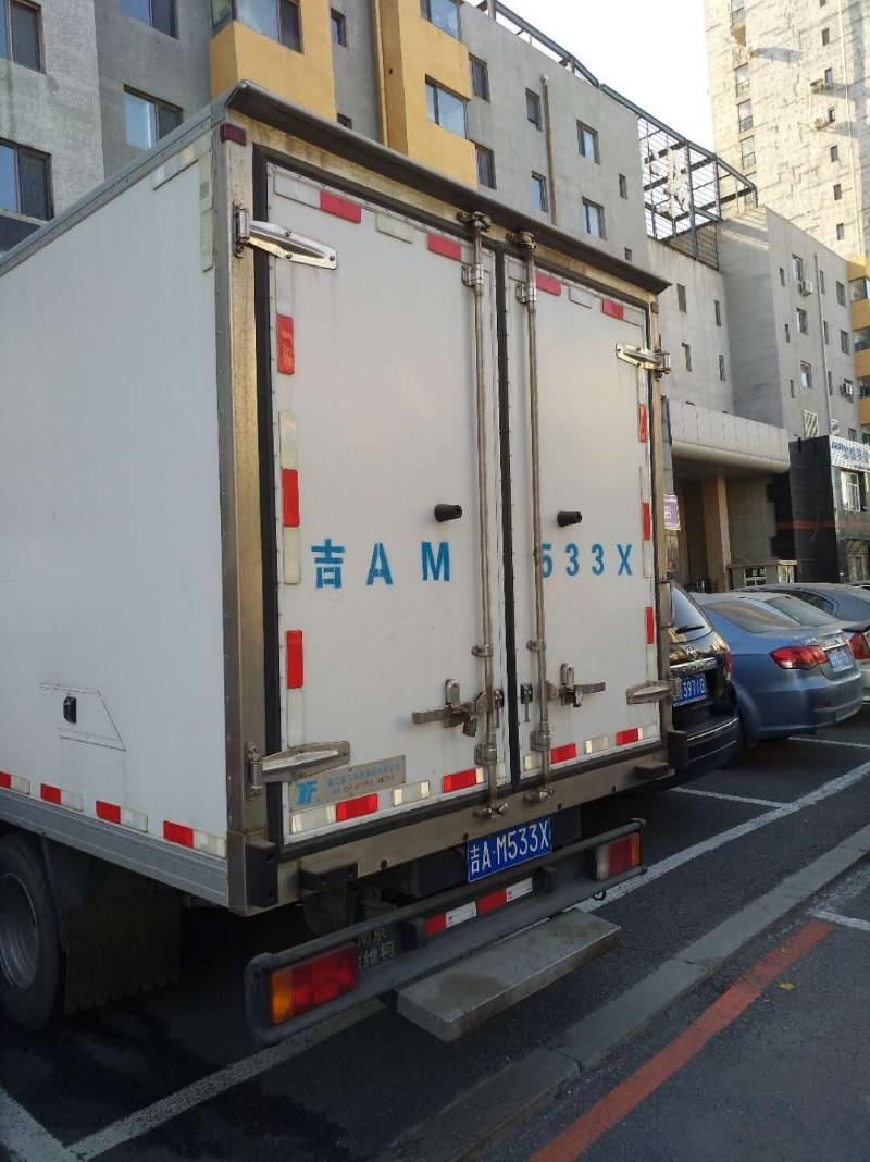 转让 依维柯冷藏货车 其他品牌