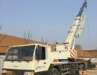 求购徐州吊车,中联吊车,16吨,20吨,25吨,50吨吊车