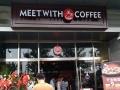 蜜思香咖加盟 西餐 投资金额 20-50万元